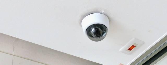 監視カメラと防犯カメラの違いは◯◯があるかどうか